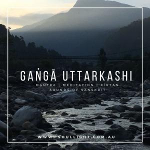 Ganga Uttarkashi Siddhi Shakti